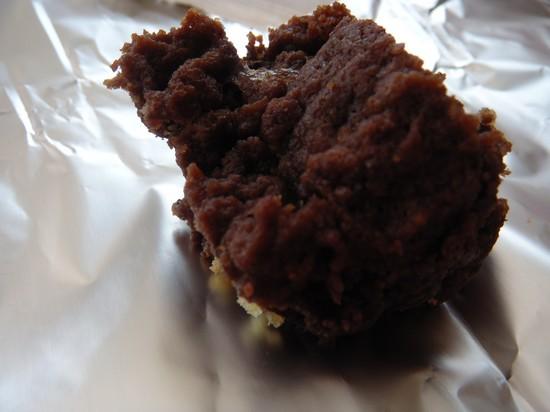 homemade-chocolate-crunch