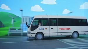electric bus toshiba