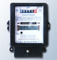 household electric meter